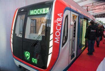 В Московской подземке появилась «Москва»