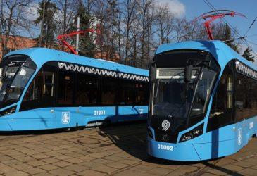 Трамваи нового поколения курсируют по Москве