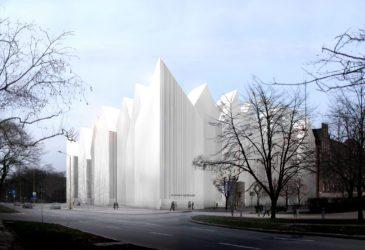 Зал Филармонии в Щецине