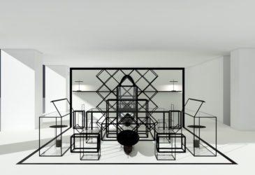 Концептуальный дизайн Рона Гилада
