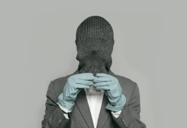 «О Боже мой» от Камиля Котарбы