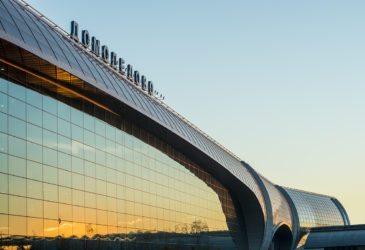"""Аэропорт Домодедово """"кидает"""" небольшие дизайн-студии на тендерах?"""