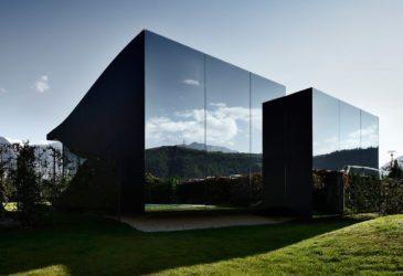 Зеркальные дома