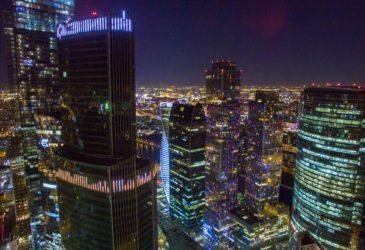 Названы три самых дорогих апартамента «Москвы-Сити»