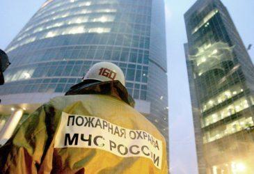«Москва-Сити» эвакуировали из-за бургеров