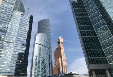 «Москва-Сити»: новый мир для нового человека