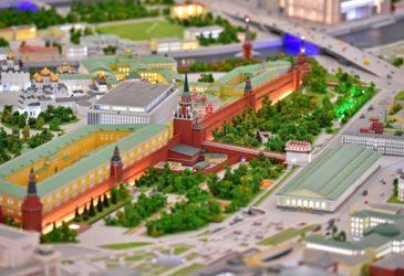 На ВДНХ открыли обновленный «Макет Москвы»