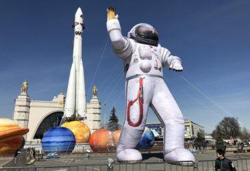 На ВДНХ открыли павильон «Космос»