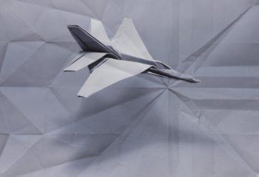 Смятые оригами Марка Фичу