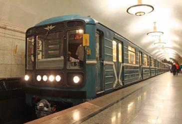 Станцию метро Внуково построят в пешей доступности от аэропорта