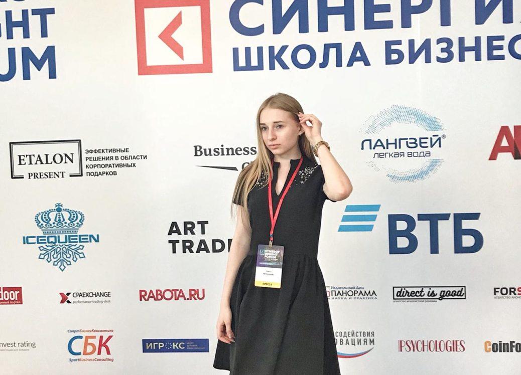 Ольга Автомонова