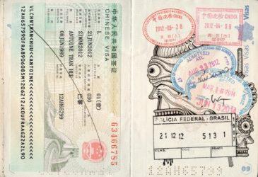 Мир внутри паспорта