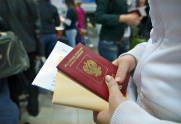 Сколько нужно заплатить за загранпаспорт нового поколения?