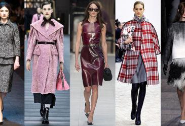 Что носить осенью: 10 модных тенденций