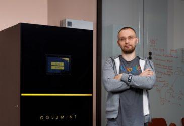 Максим Котельников: свежий взгляд на новые возможности операций с золотом