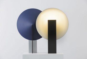 Минималистические лампы «Orbit» от Estudio Rain