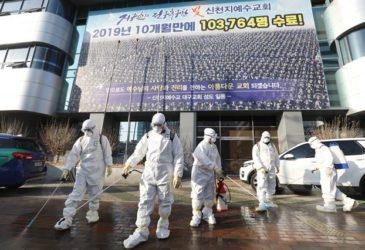 Коронавирус-19 в Корее, фейковые новости, связанные с зараженными из Синчонджи!